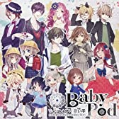 BabyPod~VocaloidP collaboration collection~