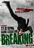 DANCE LESSON DVD HIP-HOP Break by T.I.C SIVA[DVD]