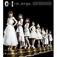 【Amazon.co.jp限定】0と1の間 No.1 Singles (オリジナル下敷き付)