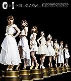 0と1の間 No.1 Singles - AKB48