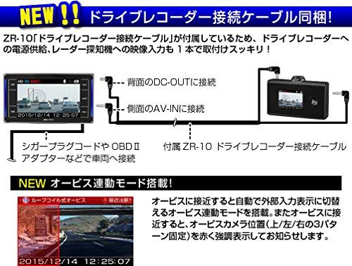 【まとめ買いセット】コムテック 3.2インチ液晶搭載 高感度GPSレーダー探知機 【ZERO 701V】 + 衝撃録画対応 常時録画 日本製ドライブレコーダー 【HDR-011H】 セットモデルZERO701DR