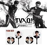 東方神起 うちわ TVXQ! SPECIAL LIVE TOUR IN SEOUL T1STORY &...! アンコールコンサート公式グッズ タイプ ユンホ