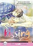 Kissing (Yaoi)