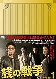 �������� DVD-BOX 1
