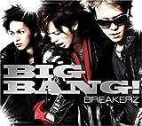 BIG BANG!(初回限定盤B)(DVD付)