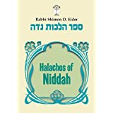 Halachos Of Niddah Vol.1