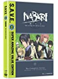 Nabari No Ou: The Complete Series S.A.V.E.