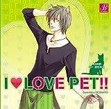 I LOVE PET!! vol.2 コラット 小太郎