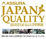 セルスター(CELLSTAR) ASSURA 3.2インチ液晶搭載 GPS一体型レーダー探知機 日本生産モデル AR-202GA