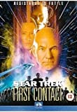 echange, troc Star Trek: First Contact [Import anglais]