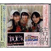 DJCD SP アイドルマスター Radio For You!結納~you,i know~