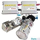 Parts本舗 H4 Hi/Lo用 HIDリレーレスキット クラス最小 ミニプロジェクター ランプ 12V/35W薄型バラスト付き 左右セット 6000K バルブ内蔵