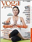 ヨガジャーナル日本版 Vol.8 (INFOREST MOOK)