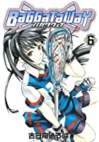 バガタウェイ(6) (ブレイドコミックス)