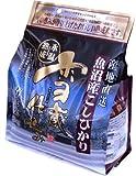 【精米】新潟県魚沼産 白米 雪蔵氷温熟成 こしひかり 2kg 平成27年産