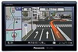 Panasonic SSDポータブルカーナビステーション Gorillaゴリラ 5v型 ブラック CN-SL305L