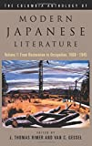 img - for The Columbia Anthology of Modern Japanese Literature: From Restoration to Occupation, 1868-1945 (Modern Asian Literature Series) (Volume 1) book / textbook / text book