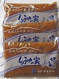 老舗ハナブサ醤油 しょうゆの実 115ml×3袋 山形県庄内産 庄内の恵み屋