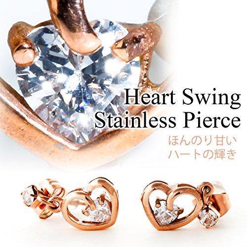 Strength Heart ピアス ステンレス 両耳 セット (+ 収納ケース、お手入れクロス)
