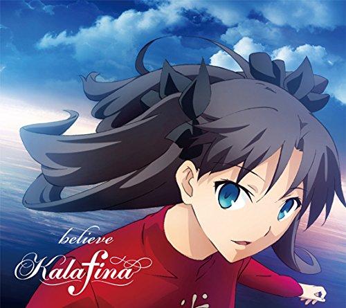believe(期間生産限定アニメ盤)(DVD付)