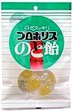 プロポリスのど飴 50g (10入り)