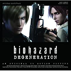 biohazard DEGENERATION ORIGINAL SOUNDTRACK(DVD�t)