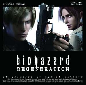biohazard DEGENERATION ORIGINAL SOUNDTRACK(DVD付)