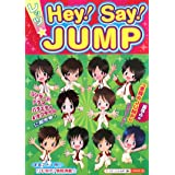 bcHey!Say!JUMPX^btJUMP