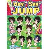 ���b�cHey!Say!JUMP�X�^�b�tJUMP�ɂ��