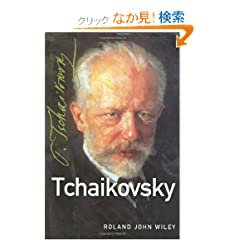 Tchaikovsky (Master Musicians Series)