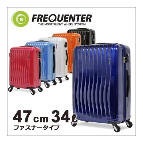 FREQUENTER WAVE スーツケース 34L 1-622-NAVY