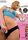 誘惑DANCING QUEEN・黒ギャル系 AYA 100% [DVD] GHT-1005