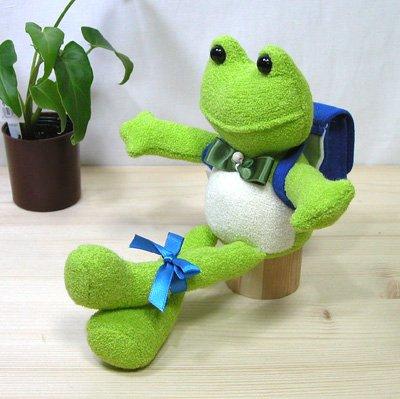 Plush bag 'frog' blue 8a116-2