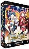 Romeo x Juliet - Intégrale - Edition Gold (5 DVD + Livret)