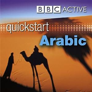 Quickstart Arabic Audiobook