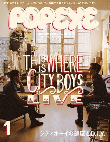 POPEYE (ポパイ) 2013年 01月号 [雑誌]