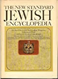New Standard Jewish Encyclopedia