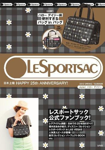LESPORTSAC 日本上陸 HAPPY 25th ANNIVERSARY! 2013 SPRING/SUMMER style1 ハロー デイジー (宝島社ブランドムック)