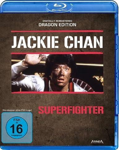 Superfighter I, Blu-ray