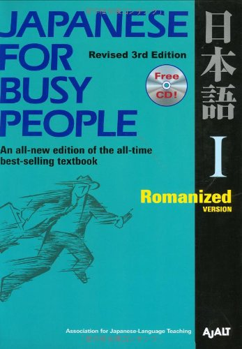 Japanese for Busy People I: Romanized Version includes CD...