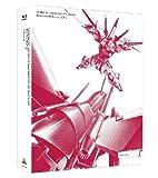 機動戦士ガンダムSEED DESTINY HDリマスター Blu-ray BOX 2 通常版