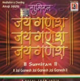 Sumiran: Jai Ganesh Jai Ganesh Jai Ganesh