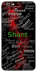 Shant (Gentle) Name & Sign Printed All over customize & Personalized!! Protective back cover for your Smart Phone : Samsung Galaxy E5