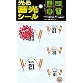 サンレイ ソフトバンクホークス 光る蓄光シール ユニフォーム 和田(WADA)セット