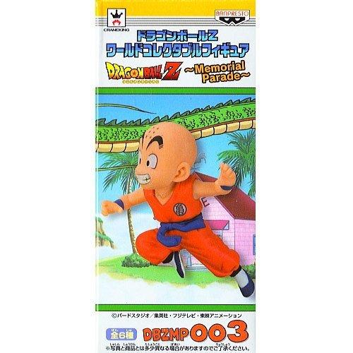 Dragon Ball Z World Collectible figures -Memorial Parade- [DBZMP003. Kuririn] (single)