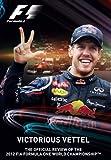 Formula One Season Review 2012 [DVD]