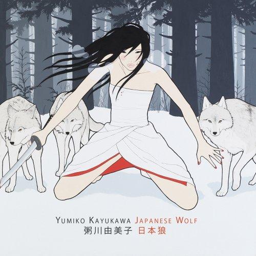 Yumiko Kayukawa Biography Yumiko Kayukawa Japanese