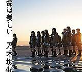 ���͔�(Type-C)(DVD�t)