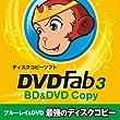 DVDFab3 BD&DVD コピー [ダウンロード]