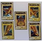 バンダイ 遊戯王カード 封印されしエクゾディア 5枚セット 38-42